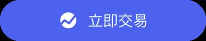 Newdex上线 WEED/EOS ,DMC/EOS 新交易对 | Newdex交易所